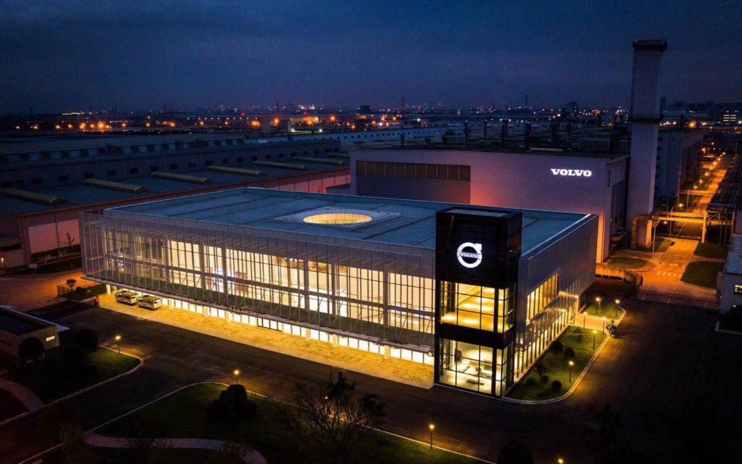 Volvo Experience Center – Chengdu
